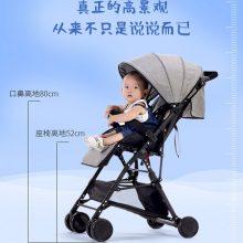 美国rebeer瑞贝儿折叠婴儿推车,单手一秒收放车