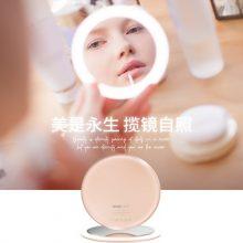 MINE MIRS智能LED化妆镜,送女友送老婆的高档实用礼品