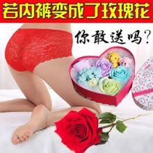 蕾丝情趣内裤玫瑰礼盒,当内裤变成了玫瑰花...