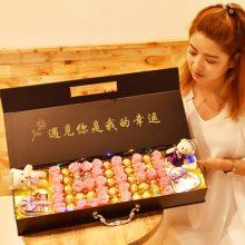 抖音同款德芙巧克力礼盒,甜到心里的爱情