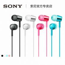 Sony/索尼 MDR-EX155AP入耳式耳机,超漂亮的男女生耳机