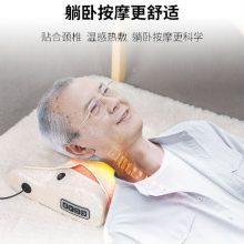 多功能肩颈腰椎按摩枕,送给父母最实用的贴心礼物