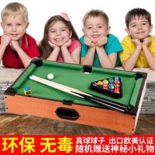 儿童家用台球桌,一个能增进亲子关系的有趣玩具