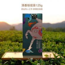 八马安溪铁观音礼盒,实乃茶香浓郁的优质好茶