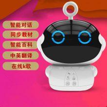 益思特智能早教机器人,助力孩子智力情商齐发展