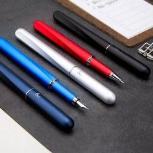 N9太极系列钢笔礼盒,超高颜值的钢笔礼物(铱金笔尖/免费刻字)