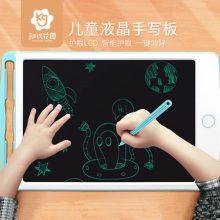 儿童液晶手写板绘画板,培养孩子创作思维和兴趣