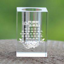 芷墨创意水晶笔筒,送给同学老师最好的纪念礼品