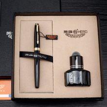 英雄钢笔墨水礼盒,定制商务办公礼品(送礼佳品)