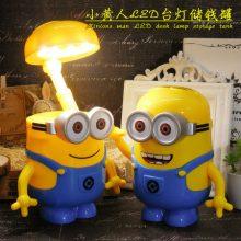 小黄人儿童储钱罐台灯,送给孩子最好的学习礼物