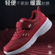宋丹丹代言健足乐老人鞋,防滑贴合送长辈舒适出行