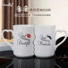 韩版创意情侣马克杯,送给爱人的浪漫礼物