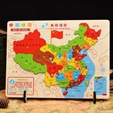 中国世界木质地图拼图,从小培养孩子的爱国情节和世界观