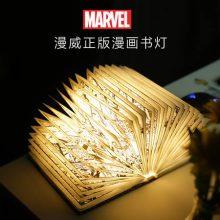 漫威漫画折叠翻页无线书灯,一款设计十足的书本灯