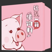 超大混装进口零食大礼包,还送50cm的大趴趴猪哦