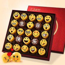 QQ表情包笑脸巧克力,这份礼物真的趣味满满
