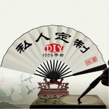 中国风定制古风折扇,私人定制你的个性折扇
