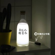 牛奶留言伴睡灯,一款能治愈心情的礼物