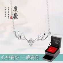 一鹿有你女士纯银项链,送女友一路相伴的美好承诺