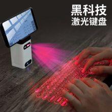 黑科技激光镭射投影键盘,任何地点都能成为你打字的舞台
