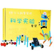 儿童科学实验套装,16合一实验提升孩子智商情商