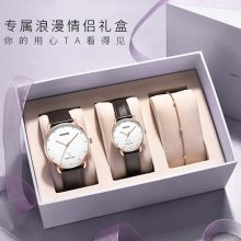 雷诺爱情鸟情侣手表,爱情需要仪式感(你只在我心里)
