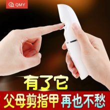 奈乐黑科技电动指甲刀,闭着眼也能放心修剪(德国技术)